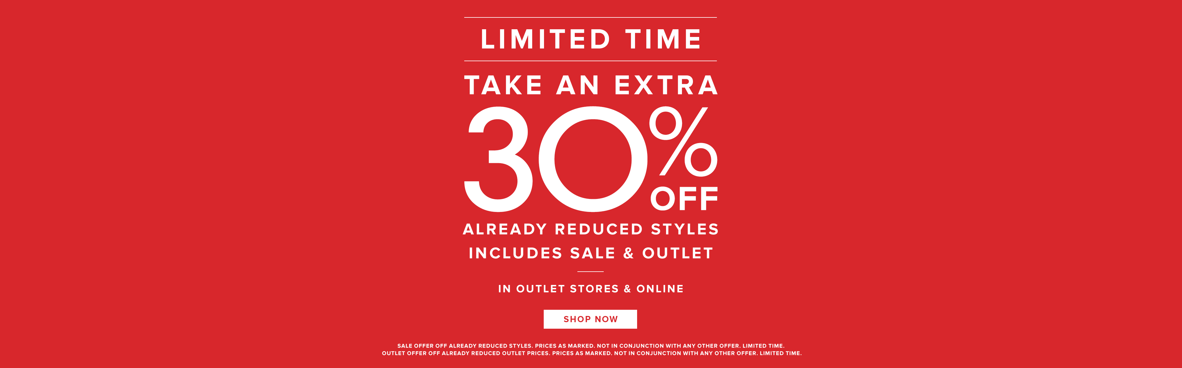 Extra 30% Off Markdowns